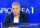 Спас Ташев: При преброяването в РСМ част от българите не чувстват подкрепа от България